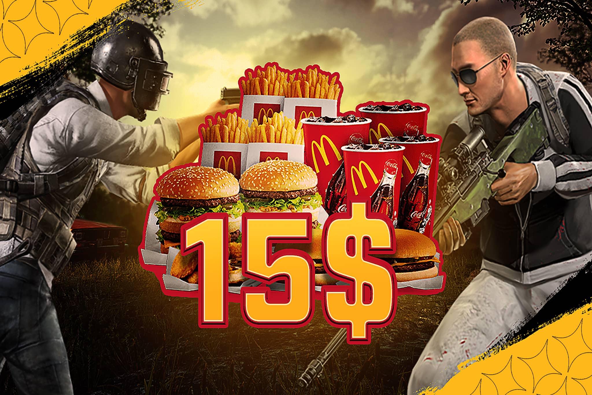 PUBG McDonalds